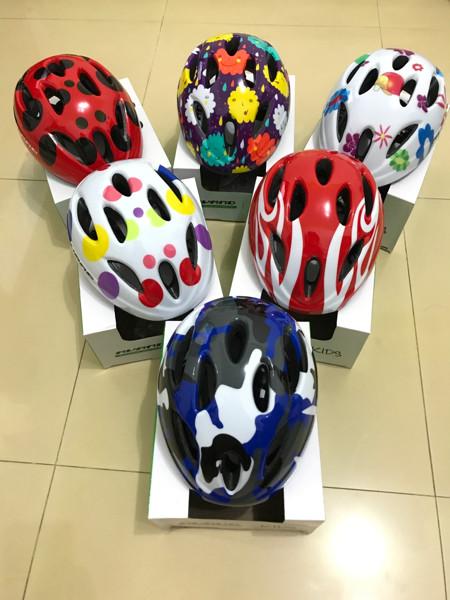 harga Helm sepeda anak avand Tokopedia.com