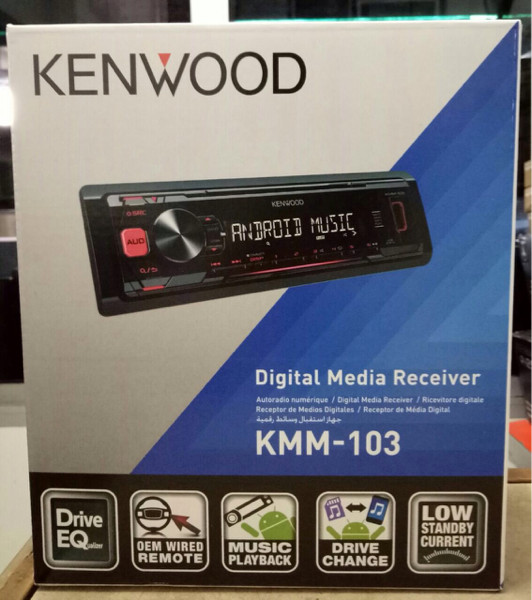 harga Single din kenwood kmm 103 - tape mobil kenwood kmm 103 -  head unit Tokopedia.com