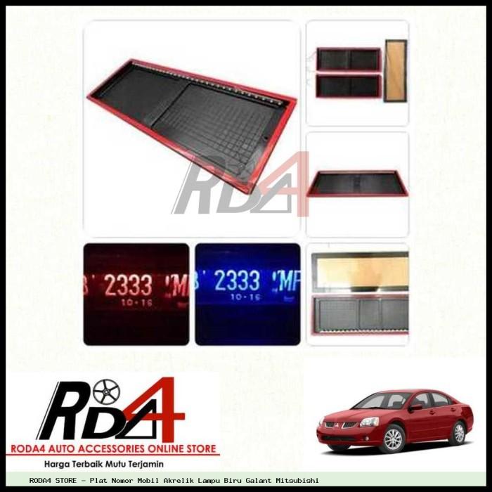 Jual Plat Nomor Mobil Akrelik Lampu Biru Galant Mitsubishi