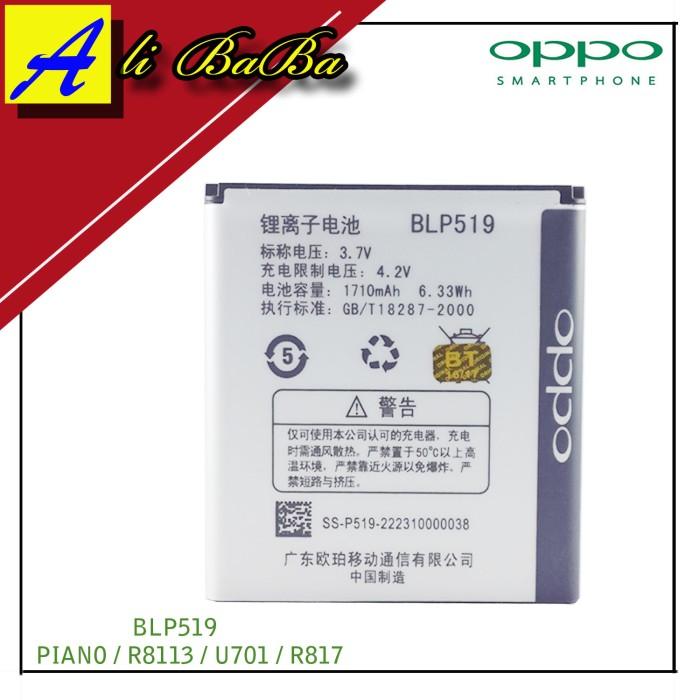 harga Baterai handphone oppo blp519 oppo piano r8113 oppo u like batre hp Tokopedia.com