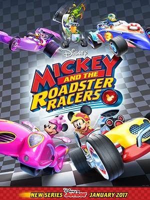 harga Film seri animasi mickey and the roadster racers  season 1 ep 1 - 14 Tokopedia.com