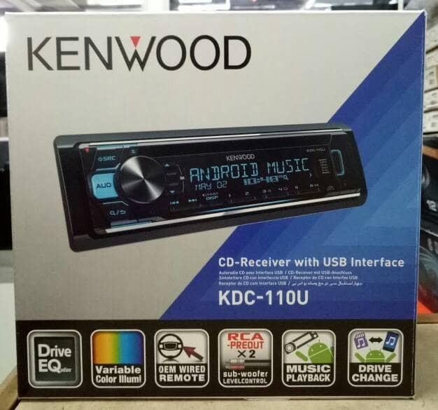 harga Single din kenwood kdc 110u - tape mobil kenwood kdc110 - headunit kdc Tokopedia.com