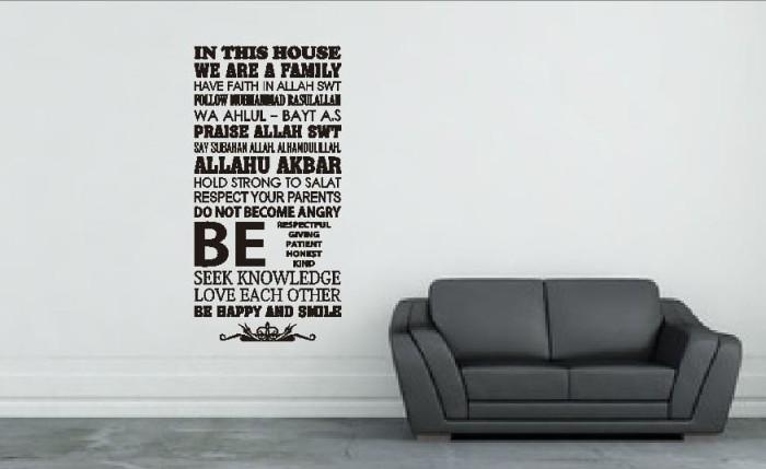 harga Wall sticker stiker dinding in this house islamic quote dekorasi rumah Tokopedia.com