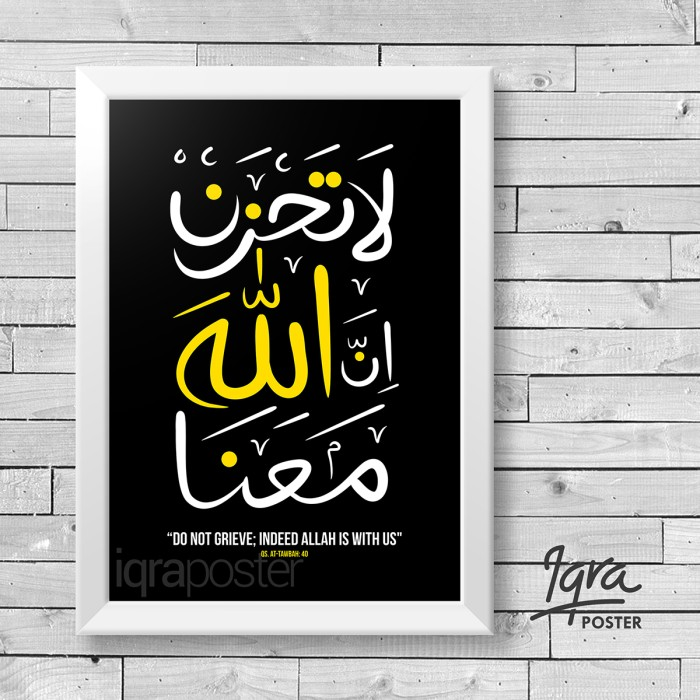 harga Poster kaligrafi modern - laa tahzan1 - hiasan dinding pigura a4 Tokopedia.com