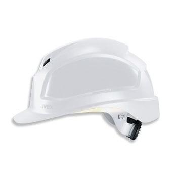 harga Uvex safety helmet white - helm keselamatan 9772030 Tokopedia.com