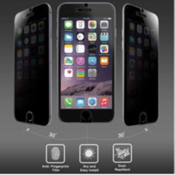 harga Tempered glass anti spy oppo f3 dual camera 5.5in screen guard privacy Tokopedia.com