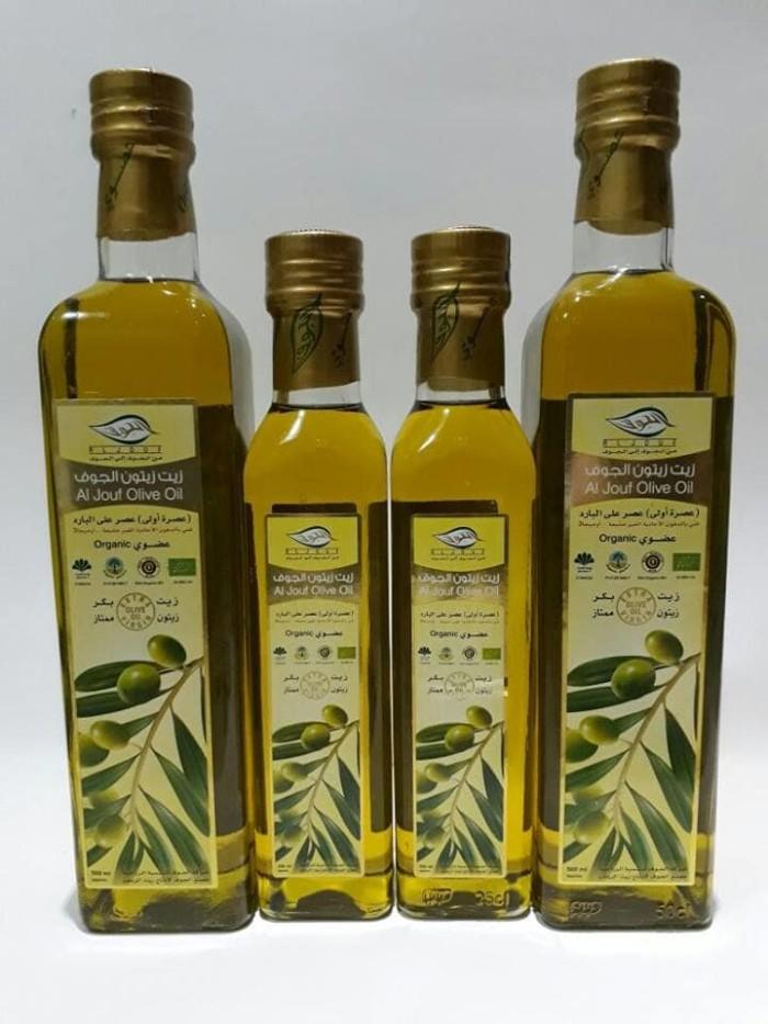 Ilustrasi minyak zaitun, oleh-oleh umrah Tanah Abang