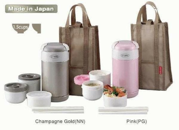 harga Tiger Lunch Jar 3 Susun / Tiger Food Jar Tokopedia.com