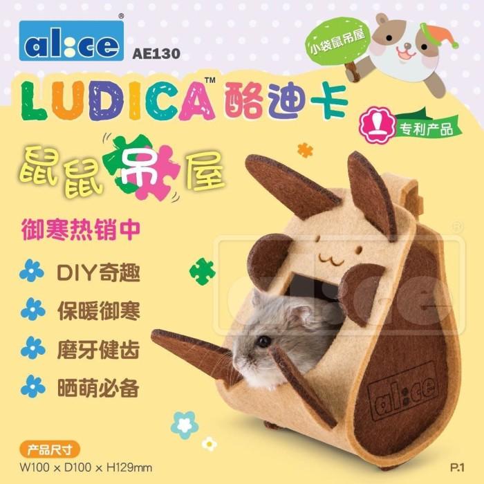harga Rumah hamster alice ludica puzzle little kangaroo - hamsbreed bandung Tokopedia.com