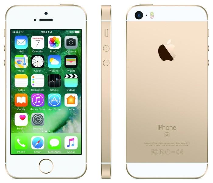 harga Apple iphone se 16gb gold garansi distributor 1 tahun Tokopedia.com