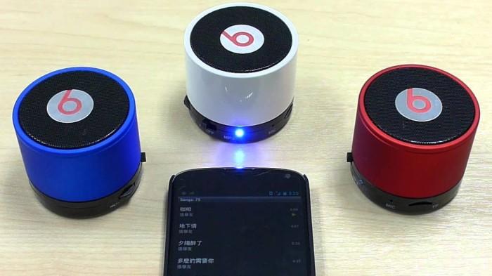 harga Speaker beats by dr dre s10 Tokopedia.com