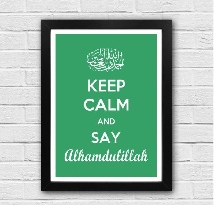 Kata Islami Rumah Tangga 70