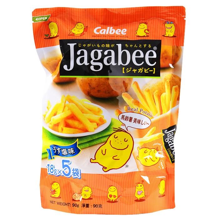 harga Calbee jagabee real potato Tokopedia.com