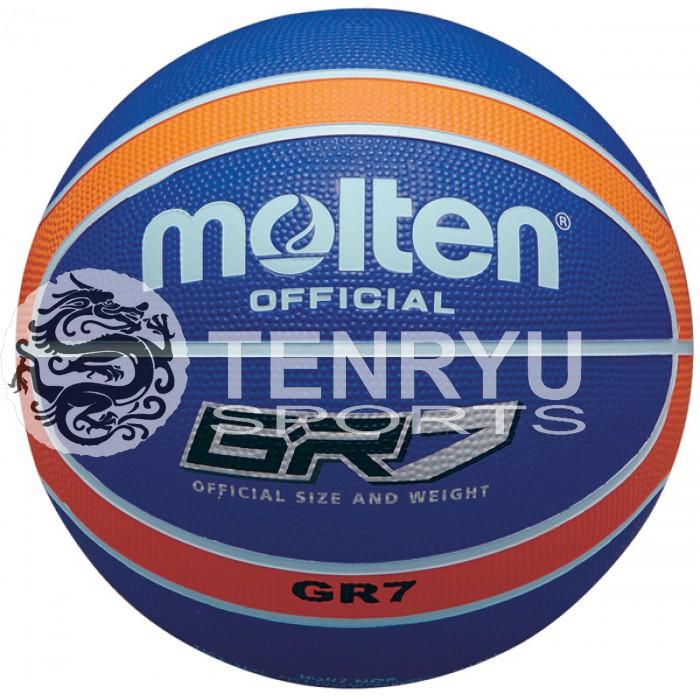 Bola Basket Molten Gr7 - Size 7 - Dewasa