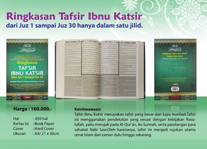 Katsir pdf bangla tafsir ibnu