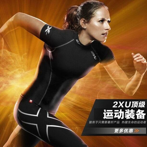 harga Setelan baju senam 2xu womens compression short sleeve Tokopedia.com