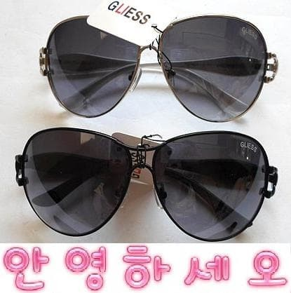 Foto Produk GL026 sunglasses statement syahrini high quality  dari tian olshop