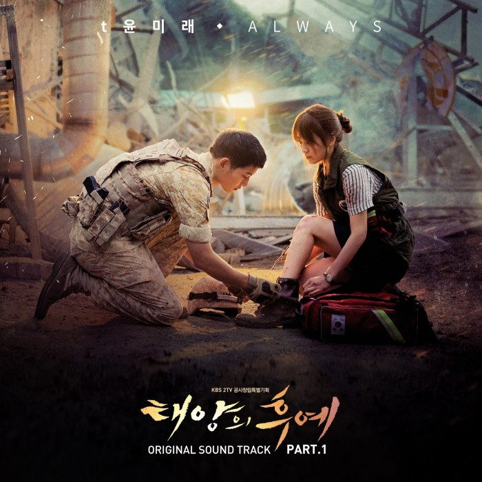 harga Descendant of the sun Tokopedia.com