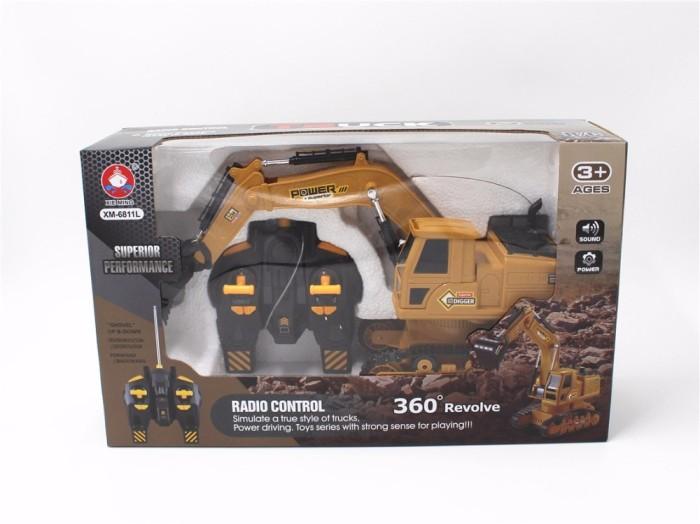 harga Rc truck digger 6811l superior - remote control excavator beko Tokopedia.com