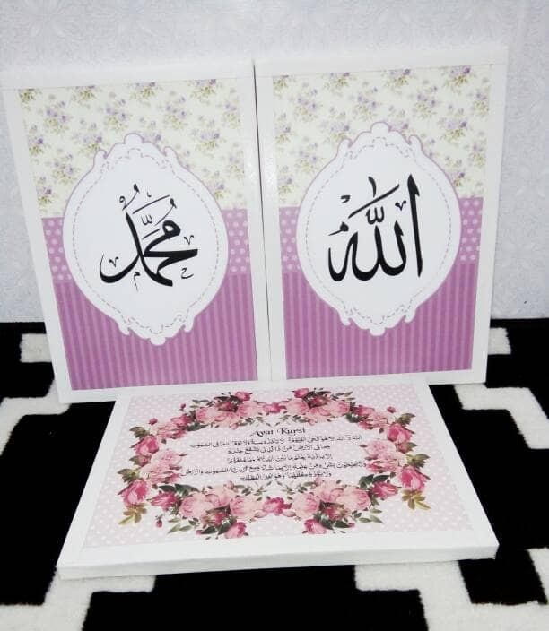 harga Hiasan dinding wall decor kaligrafi shabby pink 1 set Tokopedia.com