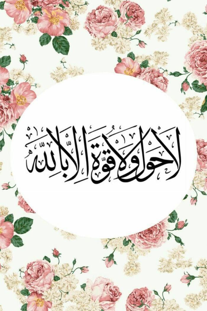 harga Hiasan dinding poster shabby chic islami kaligrafi la hawla Tokopedia.com