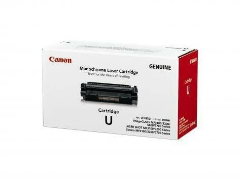 Katalog Cartridge Canon Hargano.com