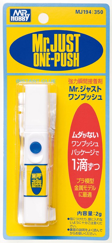 harga Mr just one push (super glue for plastic & metal) Tokopedia.com