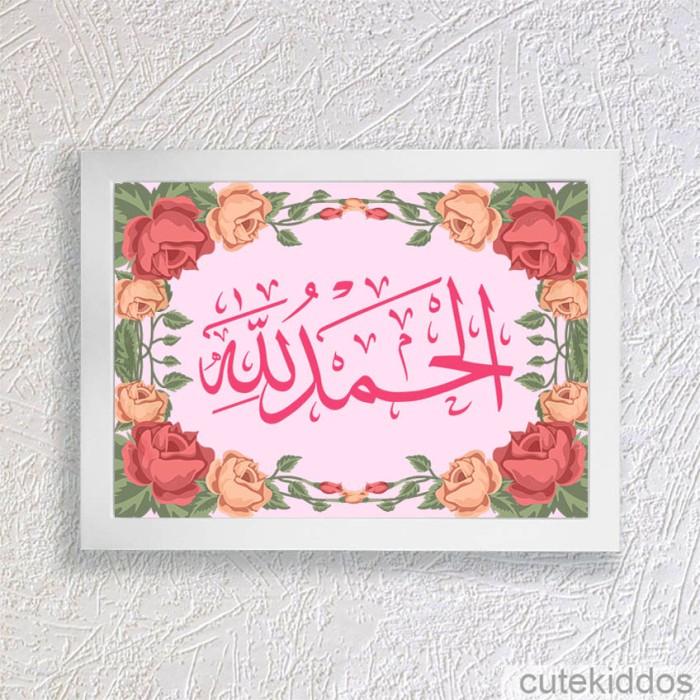 Cantik Contoh Hiasan Gambar Kaligrafi