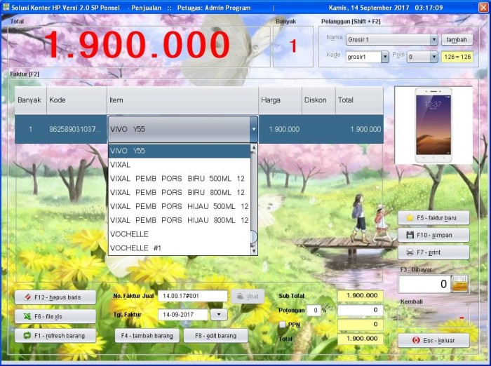 Foto Produk Paket Barcode Scanner & Aplikasi Konter HP 2.0 dari solusiprogramcom