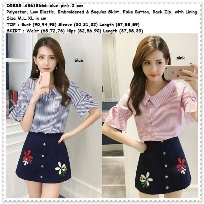 Baju Wanita Stelan Batik Rok Span. Source · Basic Pencil Skirt RK105 Asia Fashion Wholesale