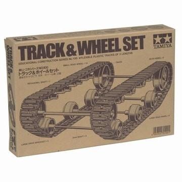 harga Tamiya track & and wheel set chasis robot 70100 Tokopedia.com
