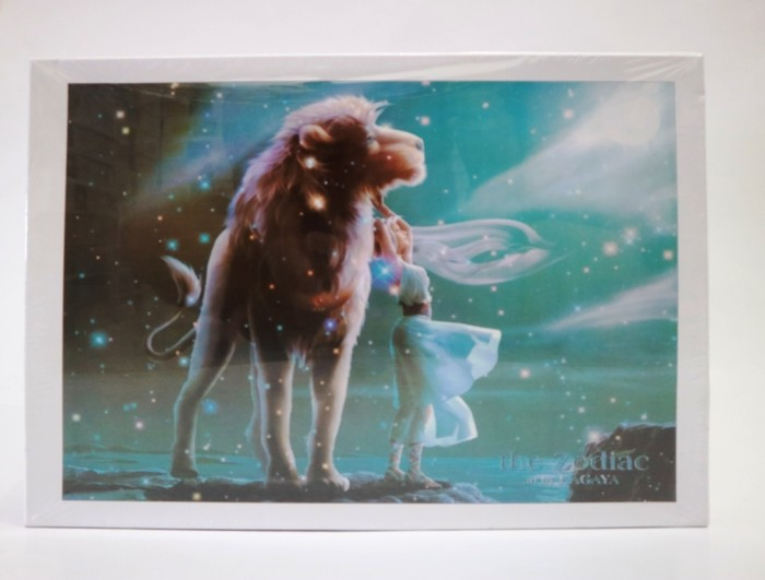 harga Nightilum jigsaw puzzle - zodiac leo by kagaya - 1000 pcs Tokopedia.com
