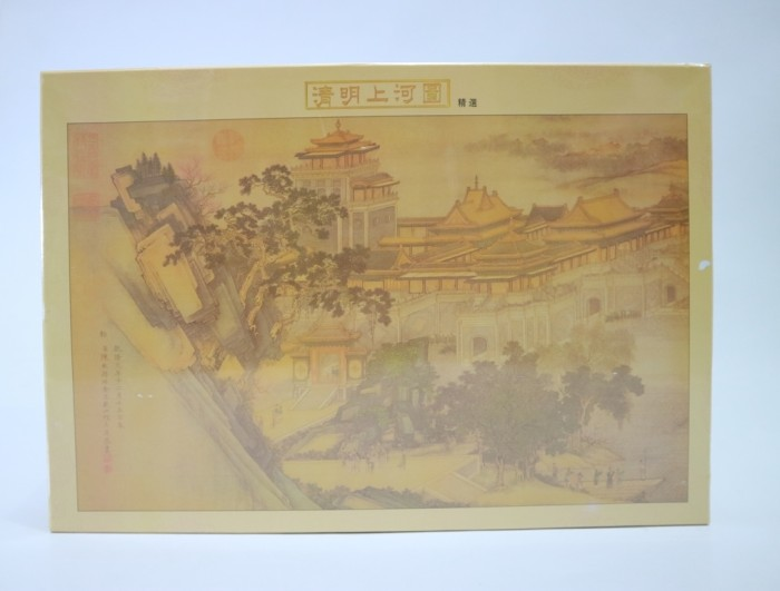 harga Nightilum jigsaw puzzle - classic portrait of china 6 - 1000 pcs Tokopedia.com