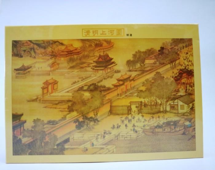 harga Nightilum jigsaw puzzle - classic portrait of china 3 - 1000 pcs Tokopedia.com