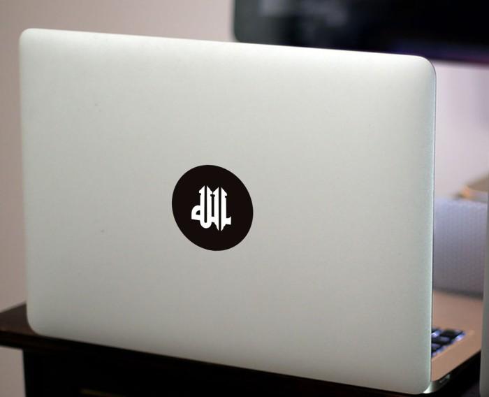 harga Decal macbook sticker kaligrafi allah Tokopedia.com
