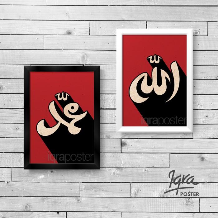 harga Poster & bingkai kaligrafi modern allah muhammad 5 - pigura bingkai Tokopedia.com