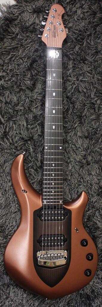 Ernie Ball MusicMan John Petrucci Majesty - 7 String