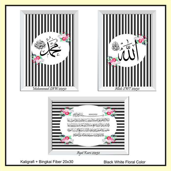 Jual Walldecor Hiasan Dinding Kaligrafi Allah Swt Black Line Hemat Source · Hiasan Dinding Kaligrafi Allah