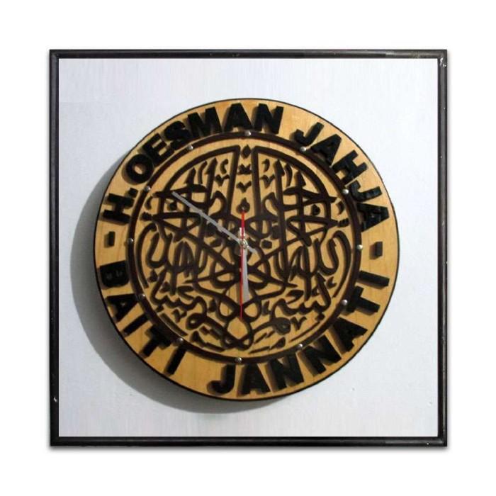 harga Jam dinding kayu 3d unik kaligrafi custom   hiasan   dekorasi   kado  Tokopedia. 19a6e2f180