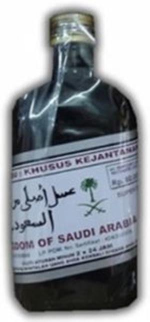 harga Madu arab yaman  madu kejantanan | dexaherbal.com Tokopedia.com