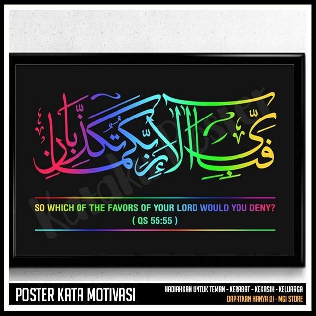 Jual Poster Kaligrafi Surat Ar Rahman Ayat 55 Terjemahan Bahasa