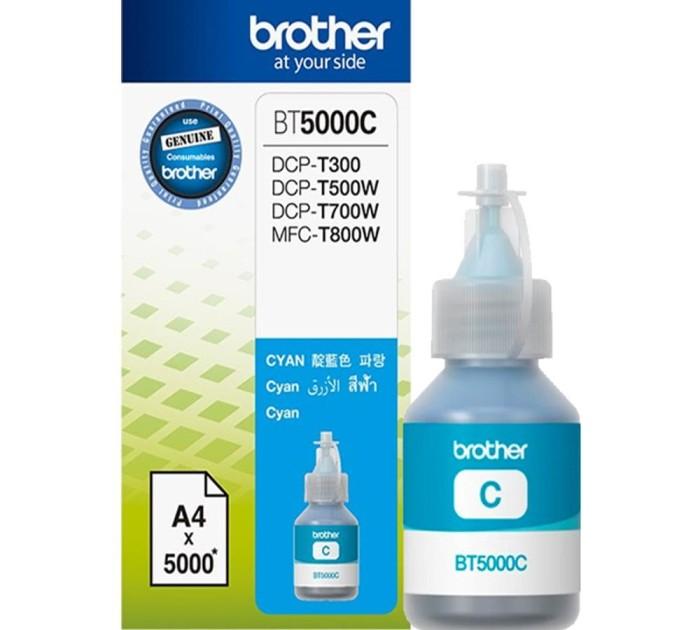 Foto Produk Tinta Printer Brother BT-5000 Cyan dari Marse Best Deal