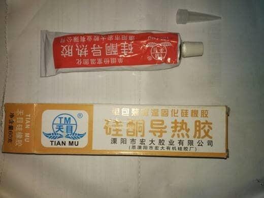 harga Thermal paste/thermal glue/heatsink glue/thermal sealant tian mu.. Tokopedia.com