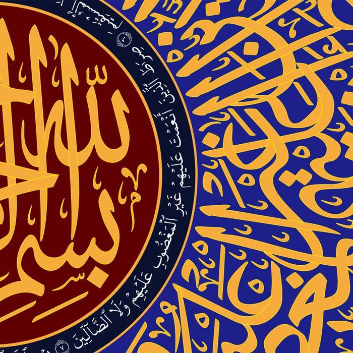 Jual Vektor Kaligrafi Surat Al Fatihah 1 7 39 001 Kota Tasikmalaya Vector Design Store Tokopedia