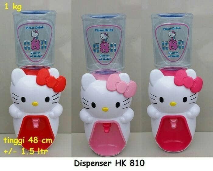 harga Dispenser air minum galon mini karakter Tokopedia.com