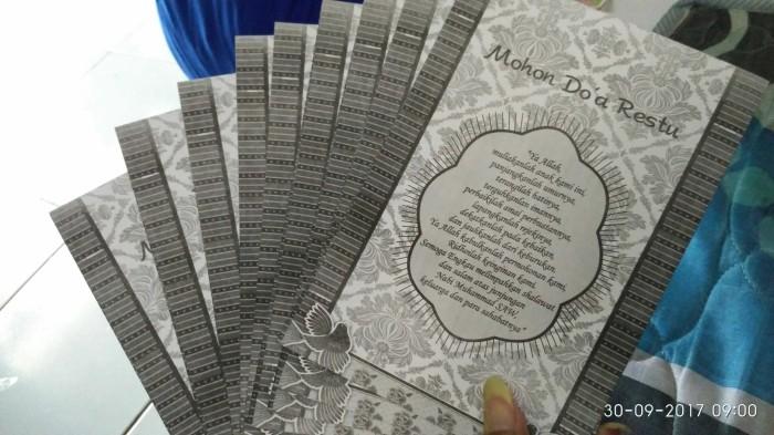 Foto Produk Cetak Undangan Sunat Termurah - Express dari Bekasi Printing