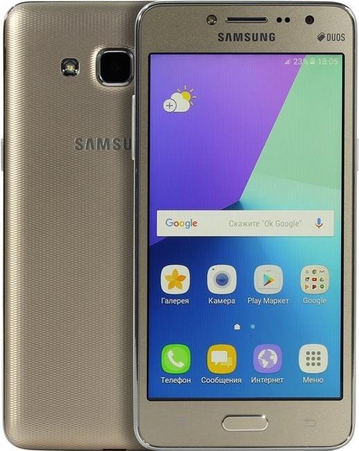 Samsung Galaxy J2 Prime - Gold [8GB/1.5GB]