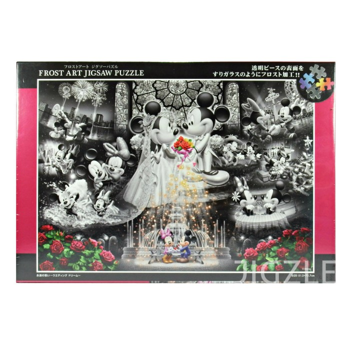 harga Tenyo df-1000-111 eternal oath frost edition 1000 pieces jigsaw puzzle Tokopedia.com