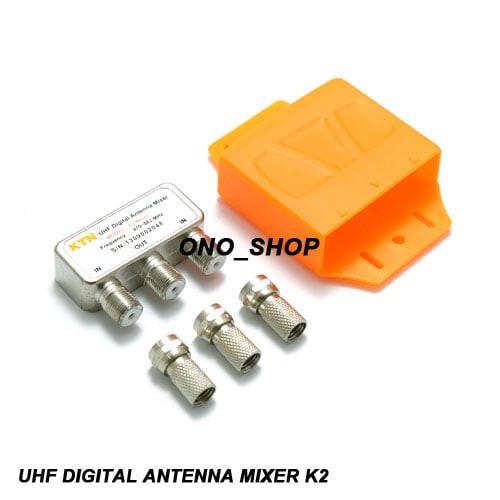 harga Uhf Digital Antenna Mixer K2 Tokopedia.com