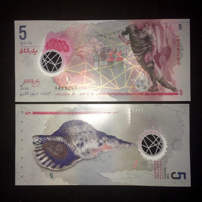 harga Uang asing polymer  5 rufiyaa maldives Tokopedia.com